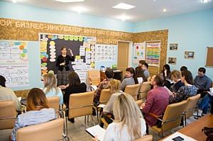 Состоялся тренинг для социальных предпринимателей Кузбасса: «Эмоциональный интеллект в бизнесе»