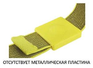 Антистатические браслеты производства Vermason, Charleswater, Emit, Desco, 3M SCS