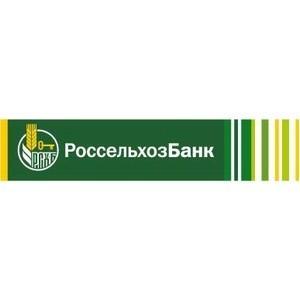 С 2013 года Тульский филиал Россельхозбанка направил на развитие АПК более 5 млрд рублей