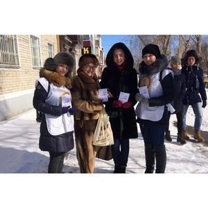 Активисты ОНФ в Курганской области приняли участие в мероприятиях, посвященных 8 Марта