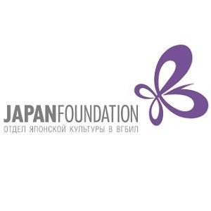 Фотовыставка «Всемирное наследие: Япония»