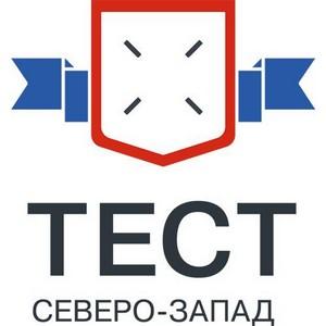 В Санкт-Петербурге прошел российско-вьетнамский бизнес-форум