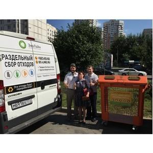 Пилотный проект ОНФ по раздельному сбору мусора стартовал в Таганском районе Москвы