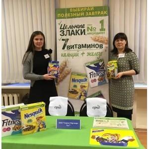 Фабрика готовых завтраков «Нестле» - CPW приняла участие в ежегодной ярмарке вакансий НИУ ВШЭ