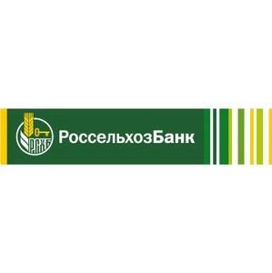 Удмуртский филиал Россельхозбанка и «Автоцентр ГАЗ» приглашают на «День открытых дверей»