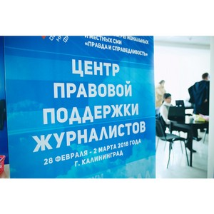 ОНФ намерен лишить местные власти возможности обходить требования закона об аккредитации СМИ