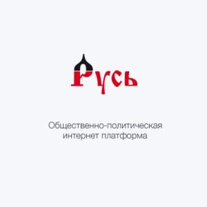 Почем вести бизнес в России?