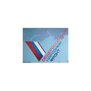 јктивисты ќЌ' провели уроки финансовой грамотности дл¤ студентов ћагнитогорска