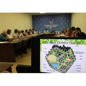 Эксперты ОНФ обсудили регулирование земельных отношений для родовых поместий Челябинской области
