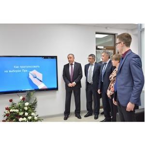 В ЮРИУ РАНХиГС открылся Центр подготовки общественных наблюдателей