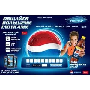 Pepsi предлагает больше общаться!