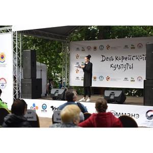 Remar Group провела День корейской культуры в Сестрорецке