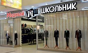 В Рязань пришел «Модный школьник»