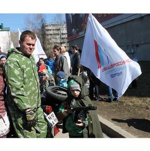 ОНФ в Коми принял участие в праздновании Дня Победы