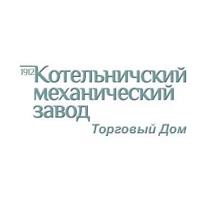 Переработка камыша на рубительной машине производства «ТД «КМЗ»