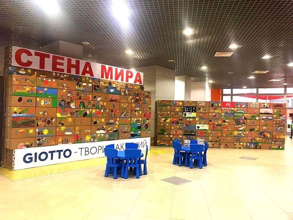 Международный день защиты детей с F.I.L.A. Russia