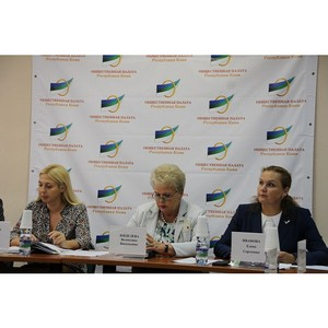 Инициатива ОНФ в Коми о создании «зеленого щита» Сыктывкара получила одобрение в Общественной палате