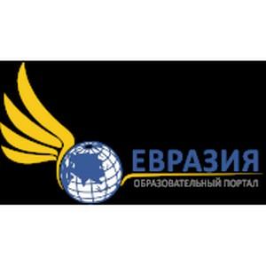 Eurasia.Education: простой путь к самообразованию
