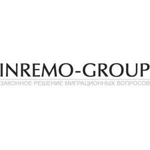 ЭКО в Израиле - полное сопровождение от компании Инремо Групп