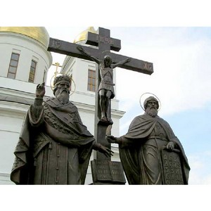 24 мая отмечается день славянской письменности и культуры.