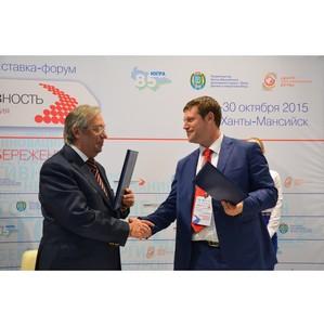 В Югре заключен первый энергосервисный договор