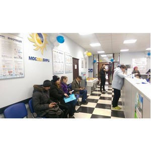 МосОблЕИРЦ проводит «Дни открытых дверей» для жителей Московской области