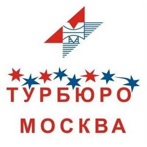"""Турбюро Москва"" приглашает на Intersolar-2015"
