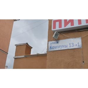 Уже около года жители домов Коммуны 13, Танкистов 10 и др. в Колпино воюют с администрацией района.