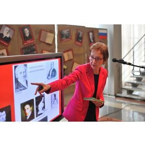 Внучка Пьера Мартена передала в дар НИТУ «МИСиС» документы из семейного архива