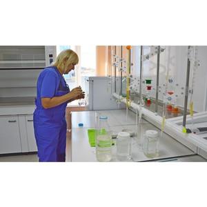 Лаборатория чистой воды