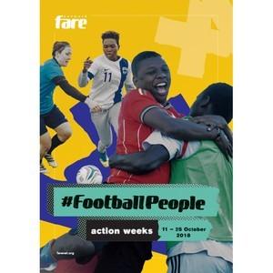 Неделя футбольной активности против дискрминации в женском футболе! Впервые в Краснодаре!