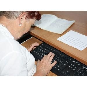 Прошел чемпионат Тамбовской области по компьютерному многоборью среди пенсионеров
