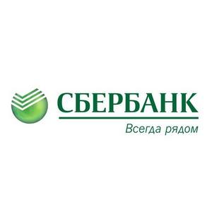 Более 5,5 тысяч клиентов Поволжского Сбербанка оформили пакет услуг «Сбербанк Премьер»