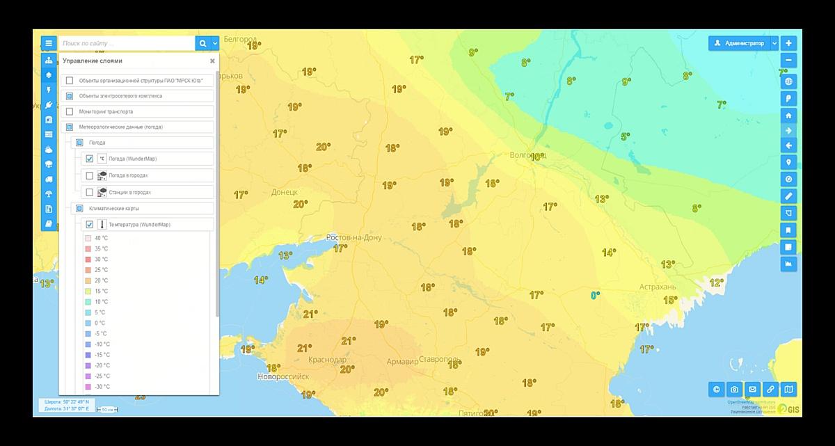 """Как энергетики из ПАО """"МРСК Юга"""" готовятся к ненастьям"""