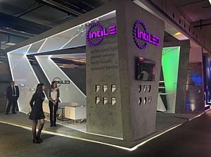Компания IntiLED представила новинки на выставке Light+Building-2016