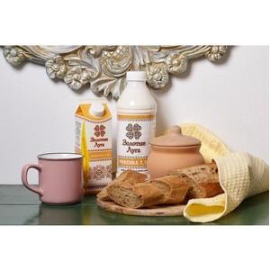 Золотые луга. Компания «Золотые луга» запустила доставку молочной продукции в Новосибирске