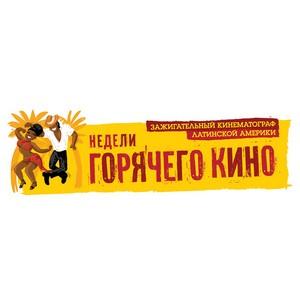 В Петербурге пройдет кинокарнавал «Недели горячего кино»