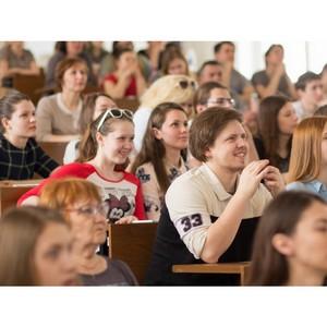 Ученые КФУ изучали способы, повышающие мотивацию к изучению второго иностранного языка