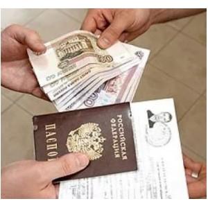 Участковыми полиции Зеленограда выявлен очередной факт фиктивной постановки на учет иностранцев