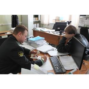 Полномочия должностных лиц Управления в сфере административной юрисдикции