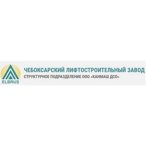 Отечественная компания «Канмаш ДСО» заявила об успехе в сфере производства и продажи лифтов