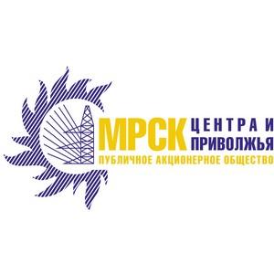 На создание первого в МРСК Центра и Приволжья цифрового РЭС будет направлено 400 миллионов рублей