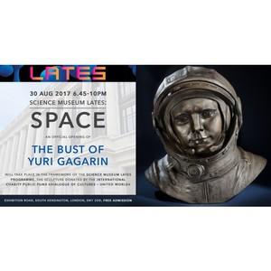 В Лондоне появится бронзовый бюст Гагарина