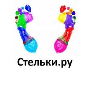 Российский рынок открыл для себя новую технологию по изготовлению стелек, полустелек и подпяточников
