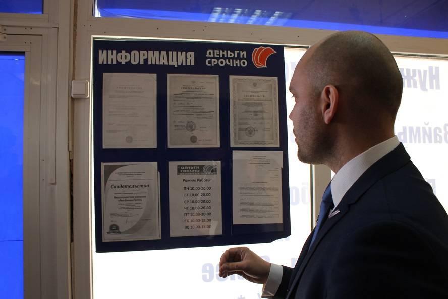 Челябинские эксперты ОНФ обсудили вопросы пресечения нарушений в сфере организации азартных игр