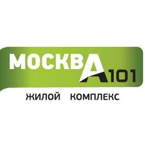 В ЖК «Москва А101» лучшая комфортная среда в Новой Москве