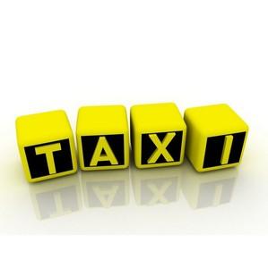 «Такси-Максим» дарит своим клиентам 5% скидку