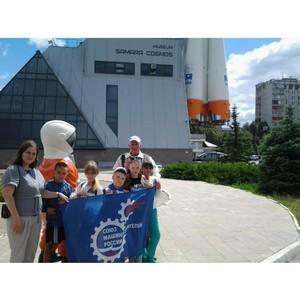 «Самара космическая» встречала гостей из Уфы