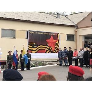ОНФ в Республике Тыва открыл мемориальную доску в кызыльской школе
