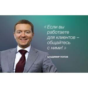 Владимир Попов рассказал об изменениях на автомобильном рынке за последние 15 лет